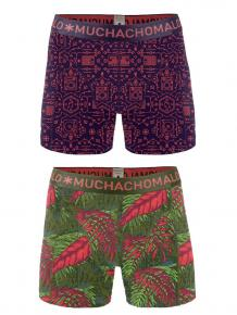 MuchachoMalo Boys 2-pack short print music