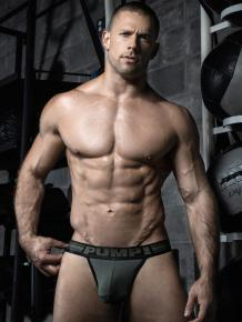 PUMP! Free-Fit Jock - Military