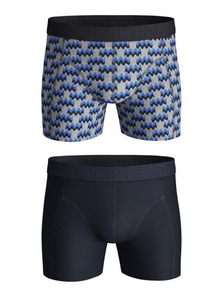Björn Borg Core Shorts - 2 pack Grijs