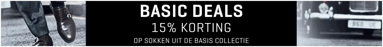 Basic Deals Falke